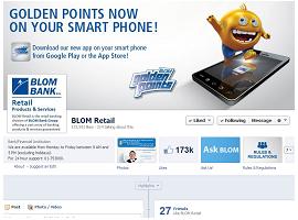 BLOM Retail